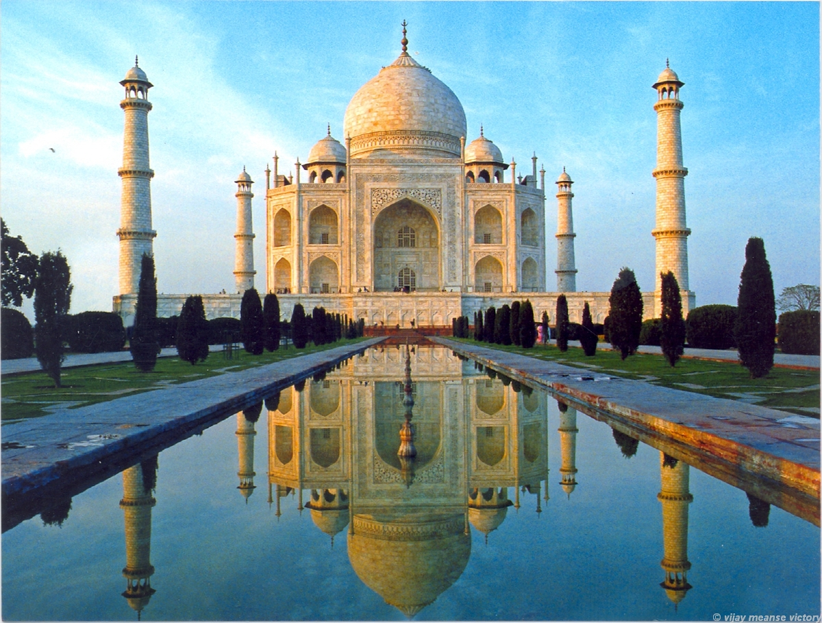 taj mahal india essay