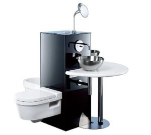 Compact-bath-design