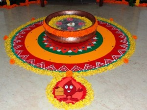 birthday-rangoli
