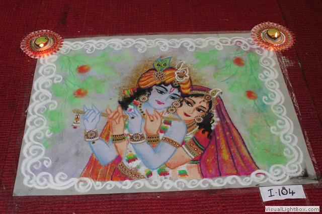lord-krishna-rangoli